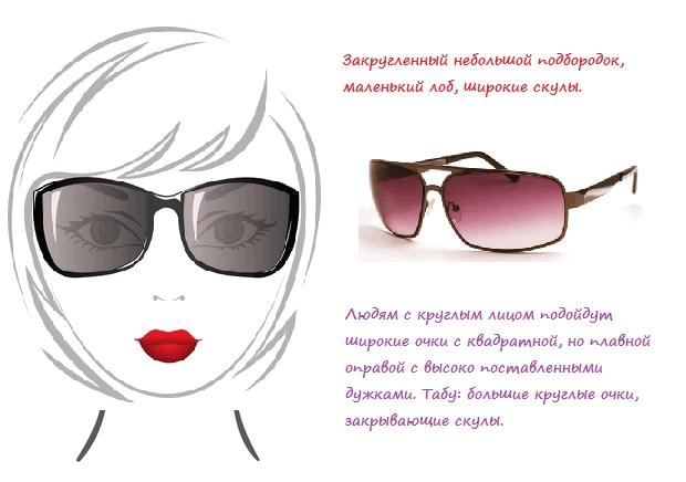 Ideálne na pohľad na tvár štvorcového tvaru budú veľké okrúhle okuliare  alebo letec a mali by ste si vybrať rám s nízkym prepojom 97877924e2c