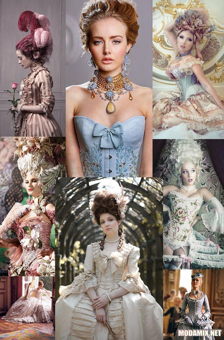 Стиль рококо в одязі сучасної жінки. Стиль рококо в сучасному одязі. 6acf486329286