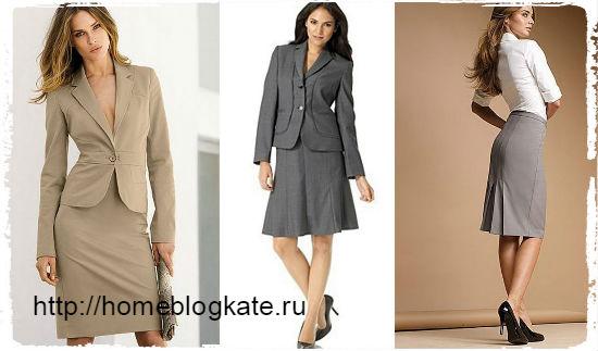 Правильний гардероб  оновлення гардероба модниці 2144c68e16ac0