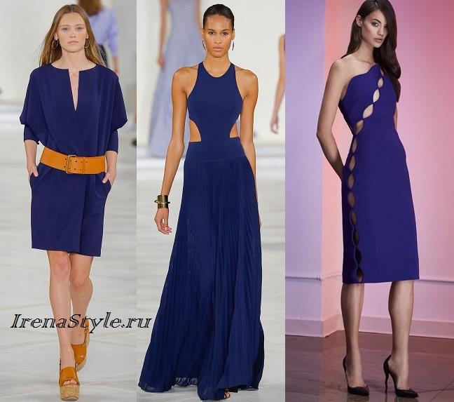 Синє плаття з білим поясом. З чим носити синє плаття. Огляд з фото. 6a8e5fb55d598