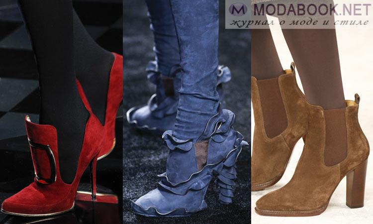 Módne topánky na jeseň. Topánky s kovovými čapkami a nity. Obuv s ... 358b5313e62