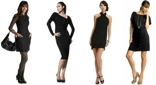 Що надіти з чорним платтям. Маленьке чорне плаття  з чим носити. 4ebc79bfcd5e6