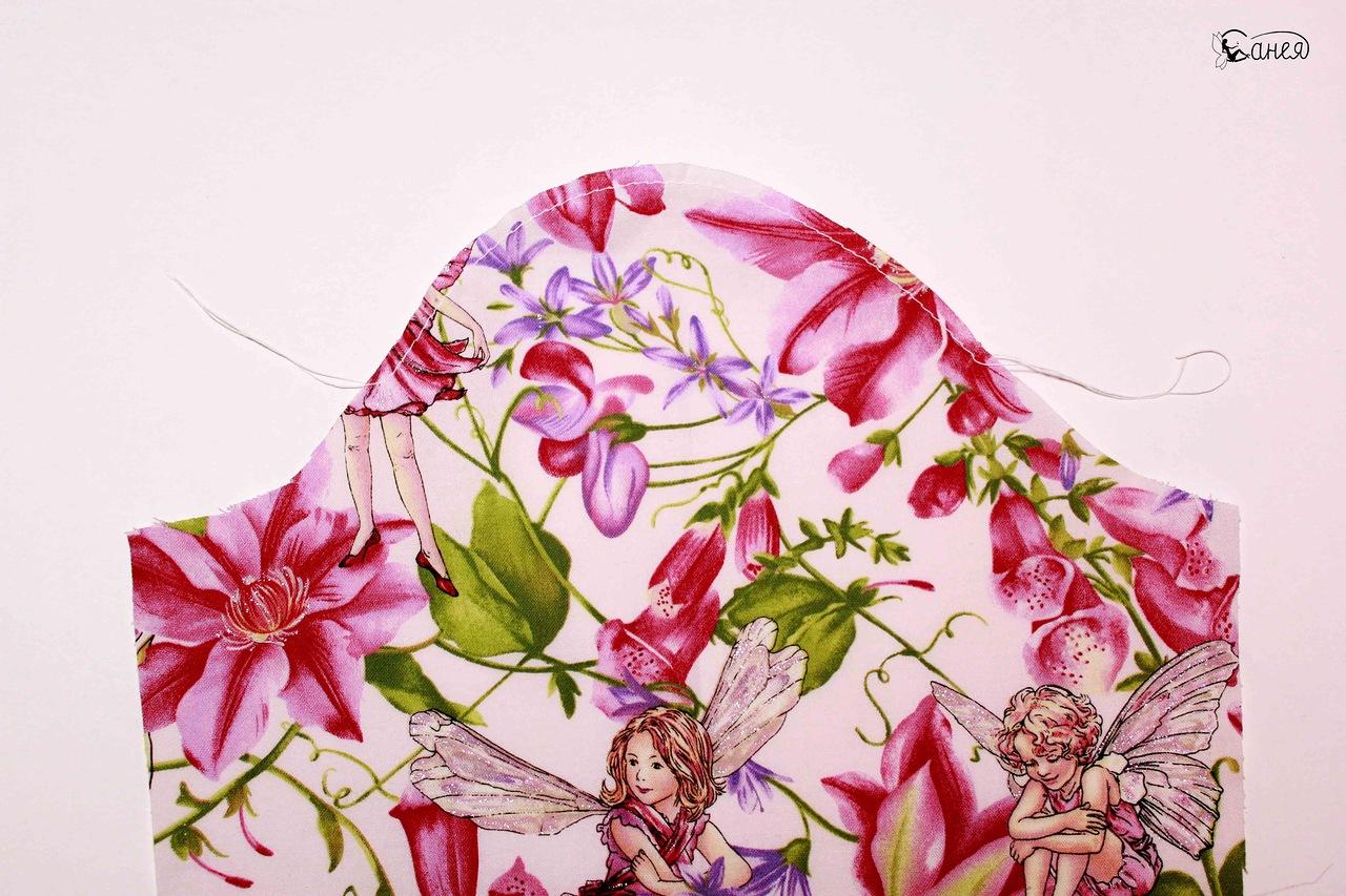 Szatén virág szopás